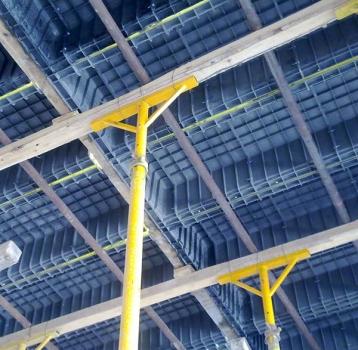 سقف ساختمان