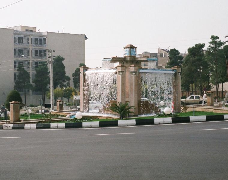 آبنمای میدان چهار باغ
