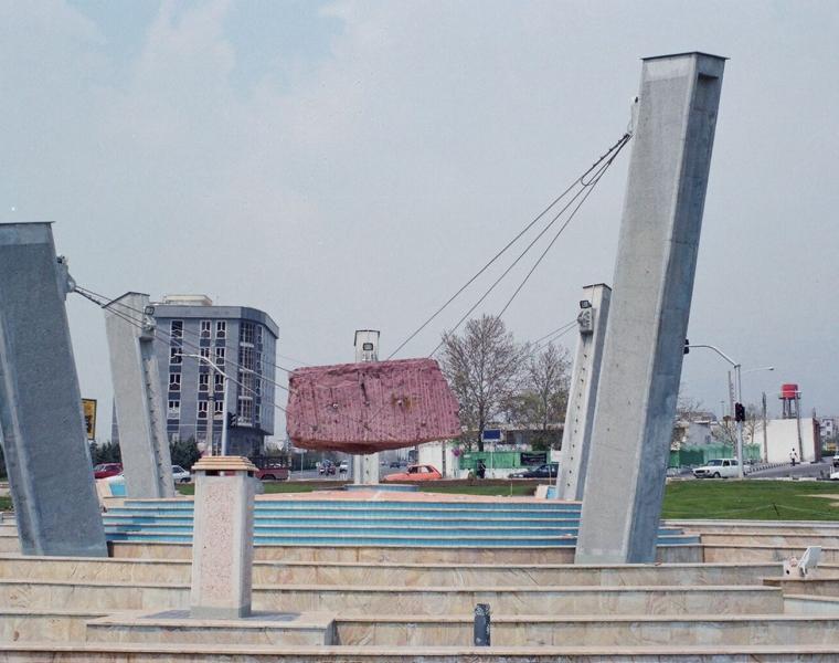 آبنمای میدان الغدیر